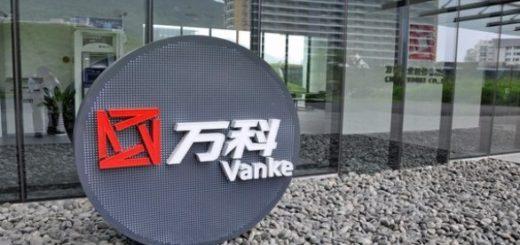 china-vanke_570x350