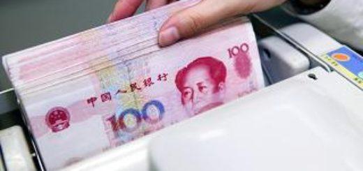 IMF yuan