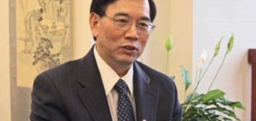 Lin Jianhai