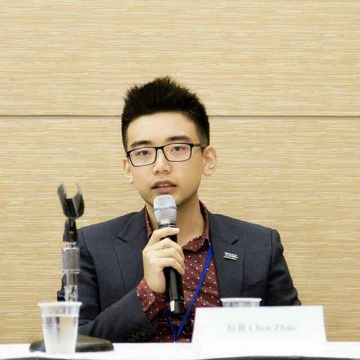 30 under 30 2017 Chen Zhao