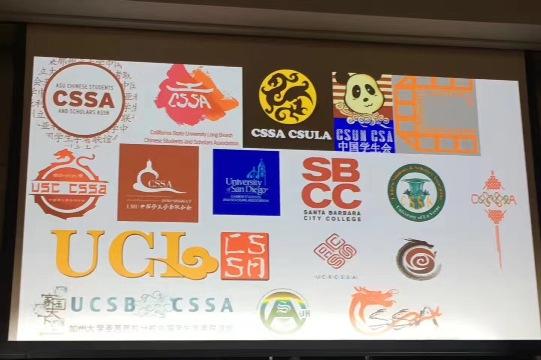 SWCSSA 2017 (4)